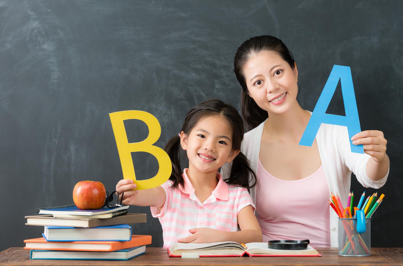 【オンライン英会話】子供にノンネイティブ講師をおすすめする3つの理由