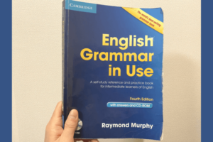 English Grammar in Useのメリット解説