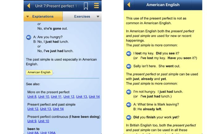 English grammar in Useアプリのメリット